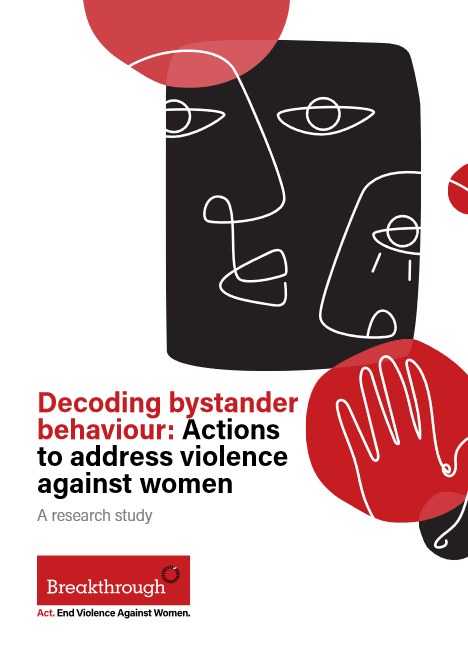 Decoding bystander behaviour